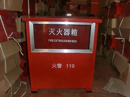 天津消防箱
